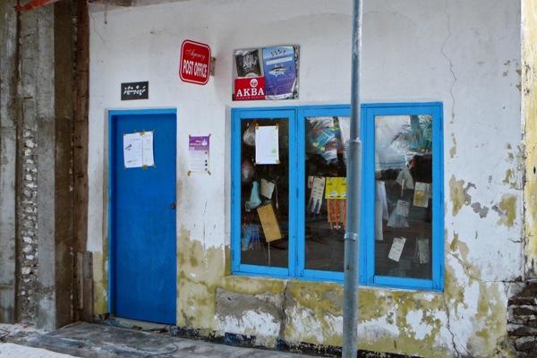 Postbüro auf einer Malediveninsel