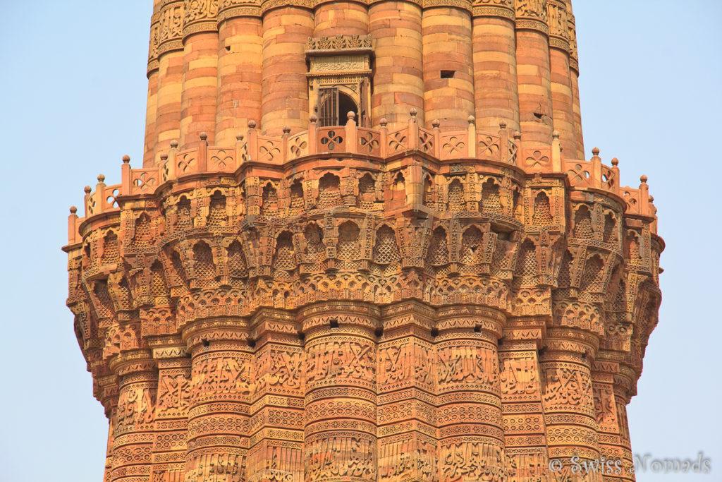 Wunderschöner Balkon des Qutb Minar