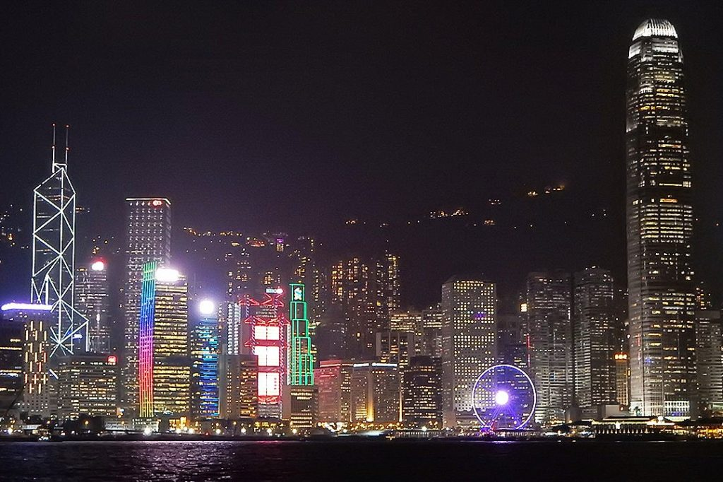 Skyline in Hongkong