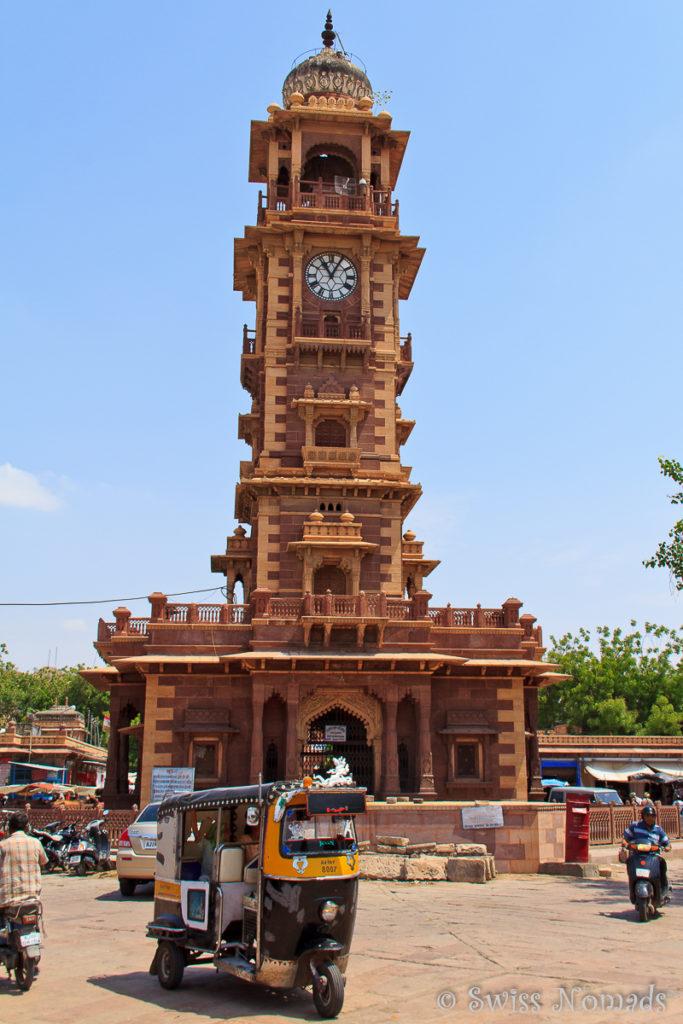 Der Uhrturm ist eine Sehenswürdigkeit in Jodhpur