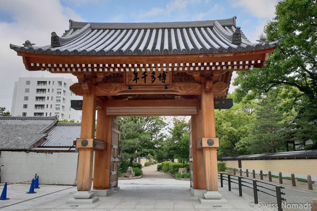 Hakata-sennen-no-mon Gate in Fukuoka