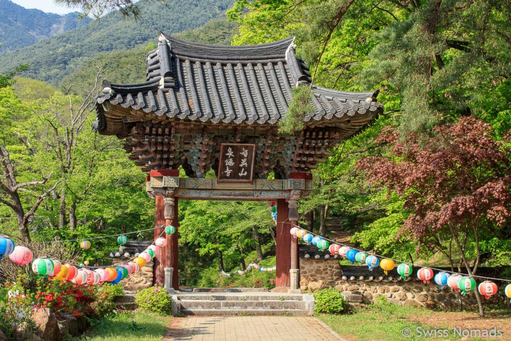 Eingangstor zum Cheoneunsa Tempel im Jirisan Nationalpark