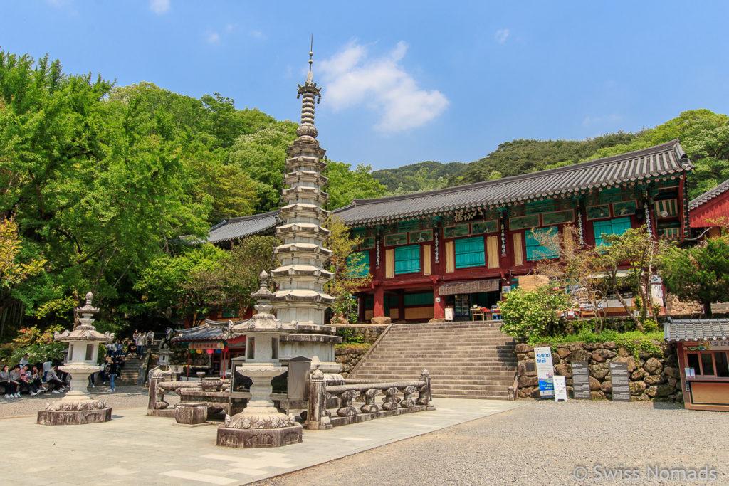 Der Ssanggyesa Tempel im Jirisan Nationalpark