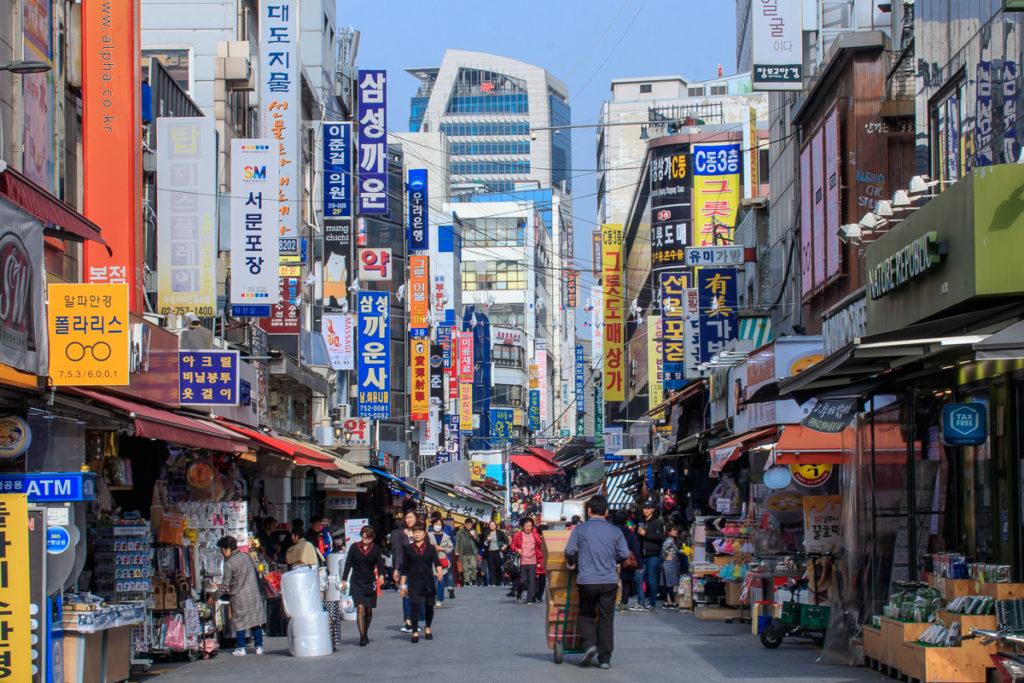 Der Namdaemun Markt ist eine der quirligsten Sehenswürdigkeiten in Seoul