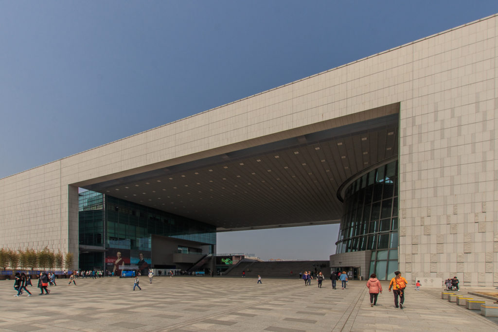 Das National Museum of Korea in Seoul