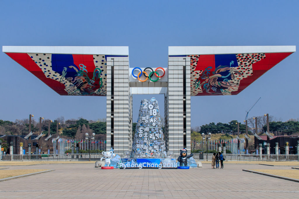 Das Freedom Gate im Olympic Park in Seoul