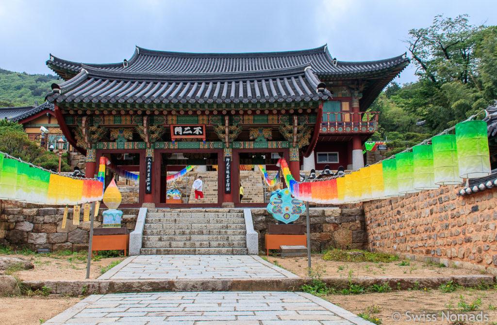 Sehenswürdigkeiten in Busan Beomeosa Tempel