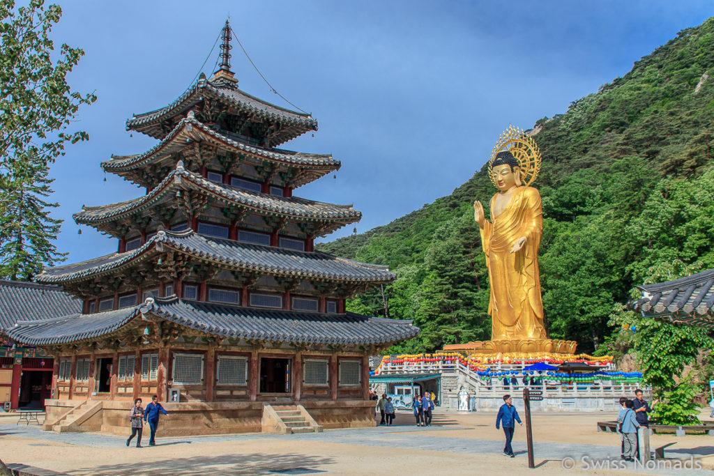 Der Beopjusa Tempel ist eine Sehenswürdigkeit in Südkorea