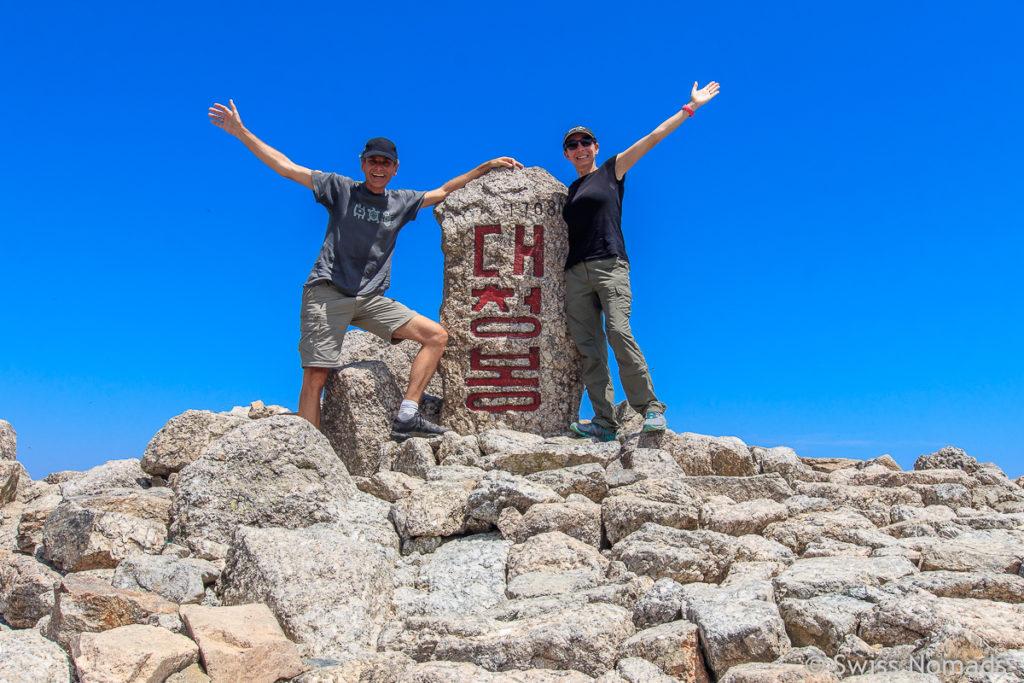 Reni und Marcel auf dem Gipfel des Dacheongbong im Seoraksan Nationalpark