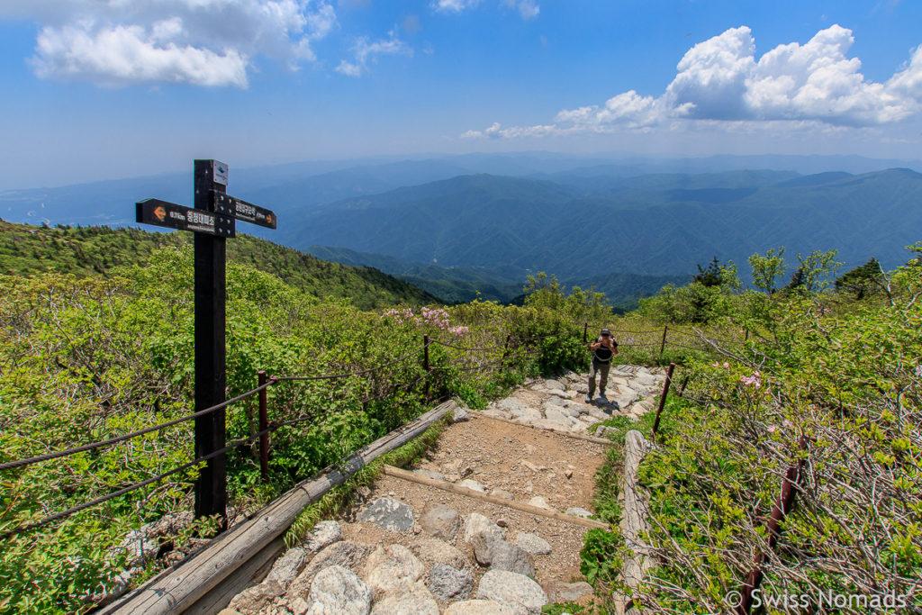 Wanderung zum Gipfel des Dacheongbong im Seoraksan Nationalpark