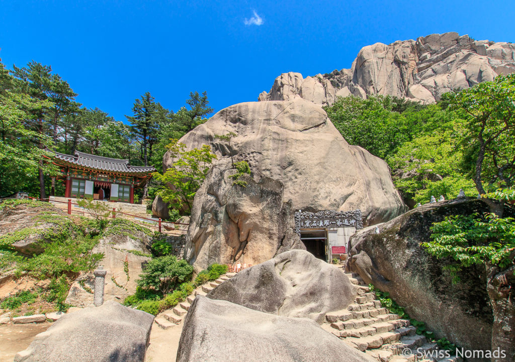 Der Gyejoam Tempel im Seoraksan Nationalpark