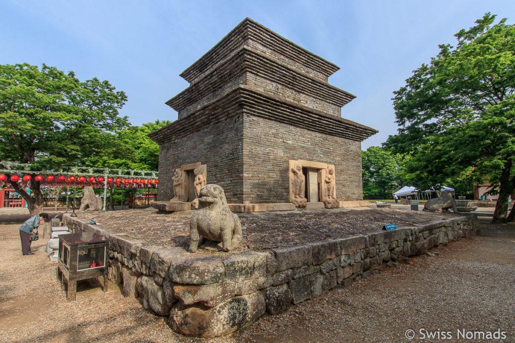 Die Pagode des Bunhwangsa Tempels in Gyeongju