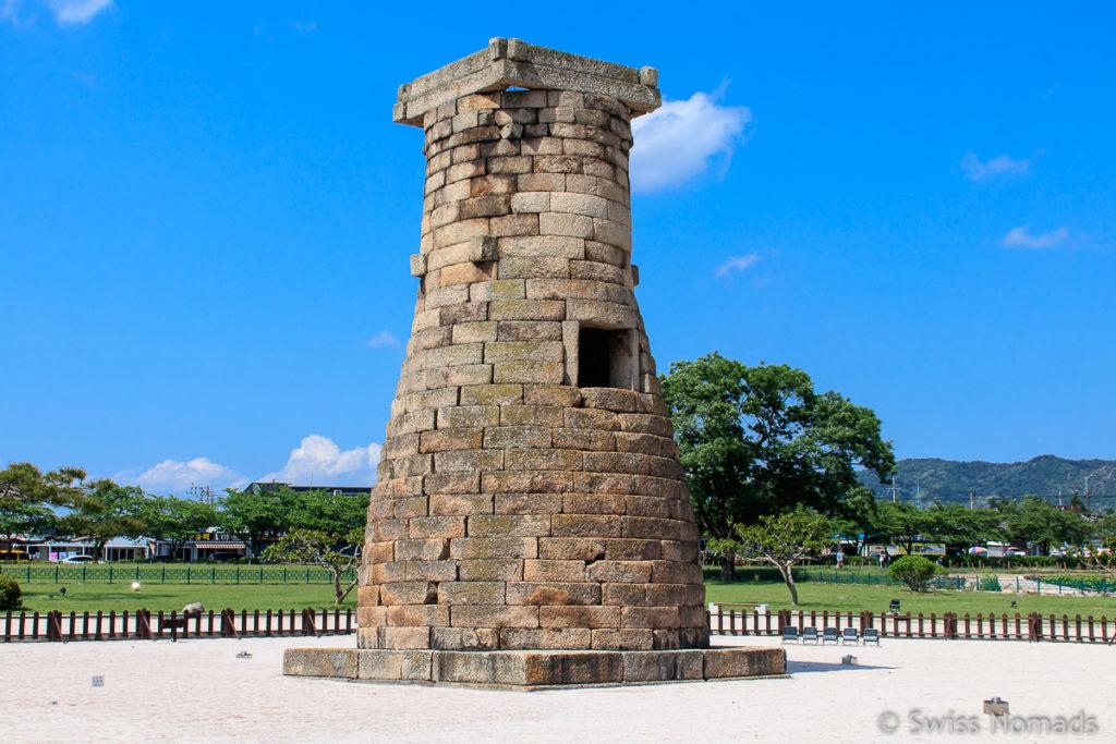 Das Observatorium Cheomseongdae in Gyeongju