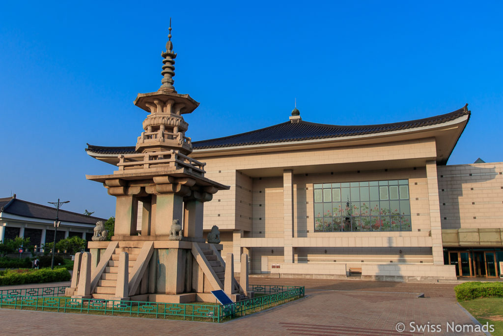 Das Gyeongju National Museum
