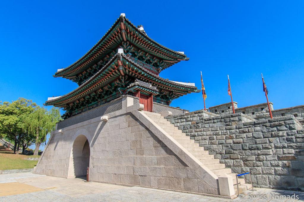 Die Jinju Festung ist eine der Top Sehenswürdigkeiten in Südkorea