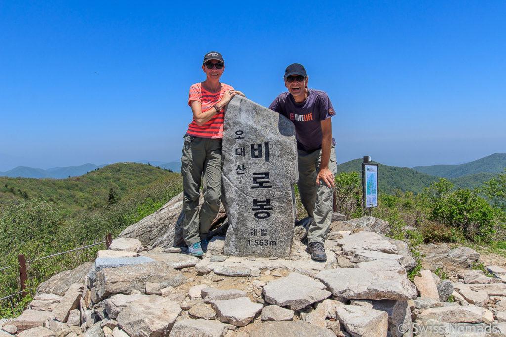 Der Odaesan Nationalpark ist eine der Top Südkorea Sehenswürdigkeiten