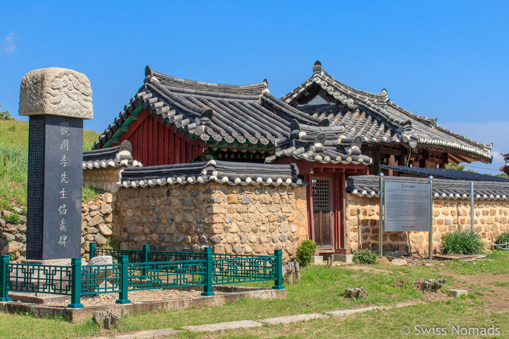 Gyeongju bietet Top Sehenswürdigkeiten in Südkorea