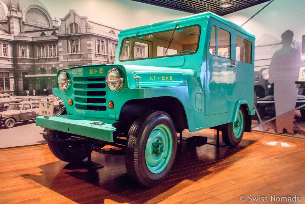 Museen beinhalten Top Sehenswürdigkeiten in Südkorea