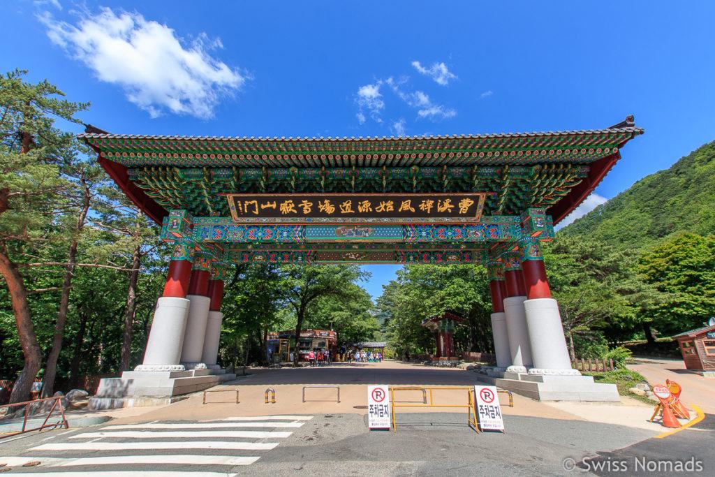 Das imposante Eingangstor zum Seoraksan Nationalpark