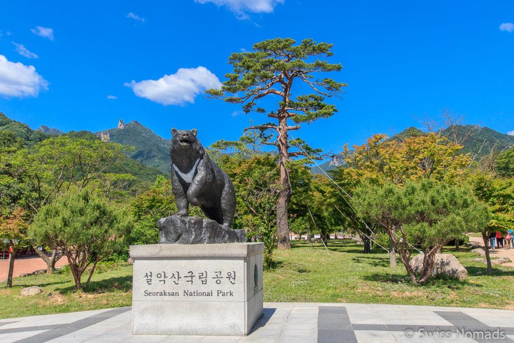 Die Parkanlage des Seoraksan Nationalparks bei Seorakdong