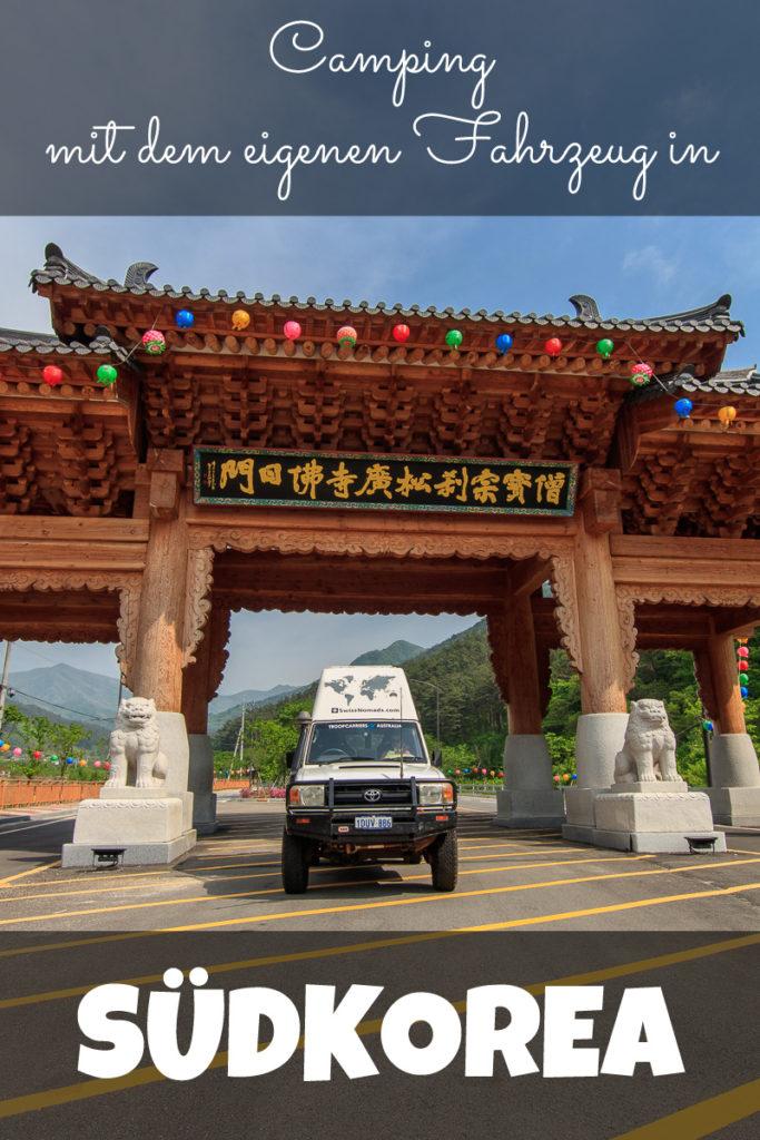 Camping in Südkorea mit dem eigenen Fahrzeug