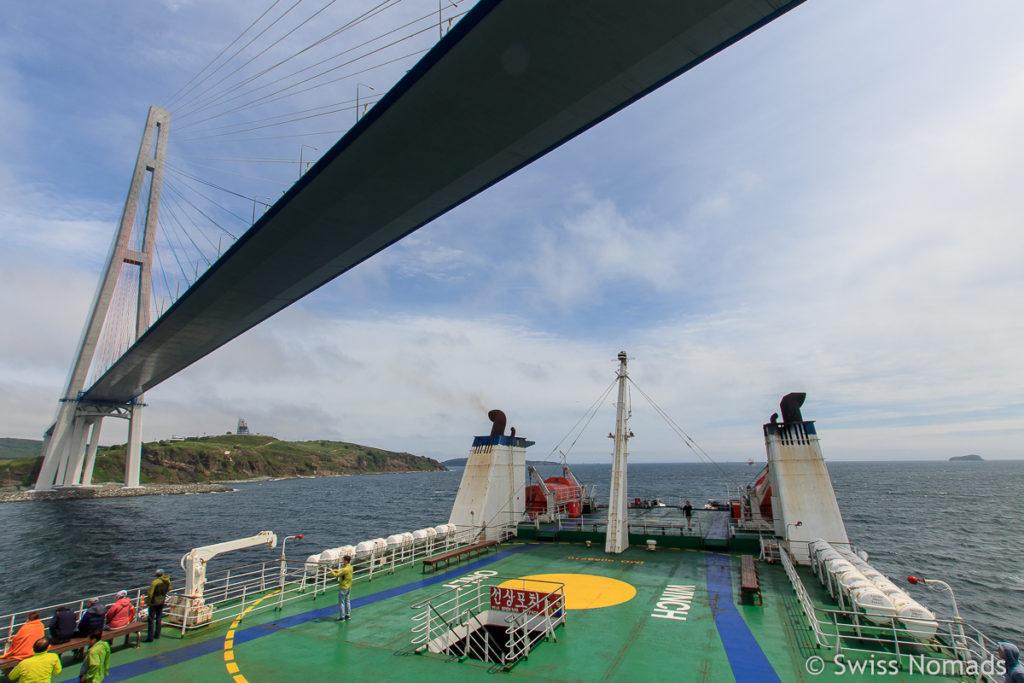 DBS Ferry Südkorea Russland
