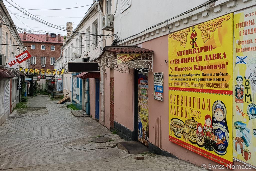 Sehenswürdigkeiten in Wladiwostok ul Fokina