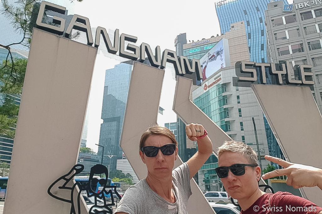 Gangnam Seoul in Südkorea