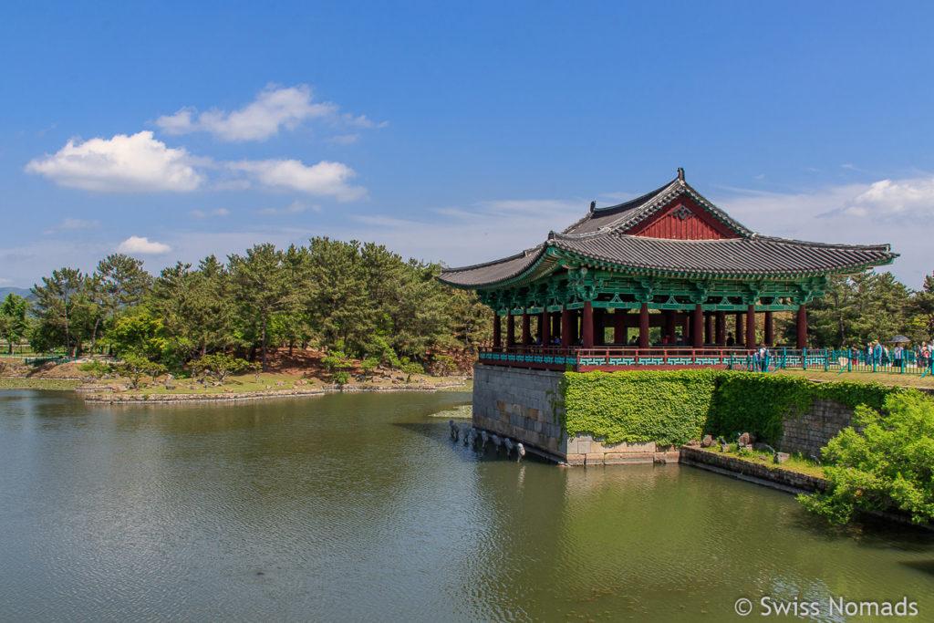 Gyeongju Anapji Park in Südkorea