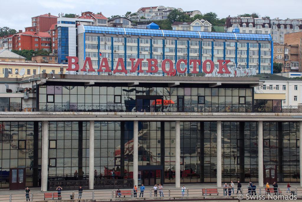 Hafen und Bahnhof in Wladiwostok-russland