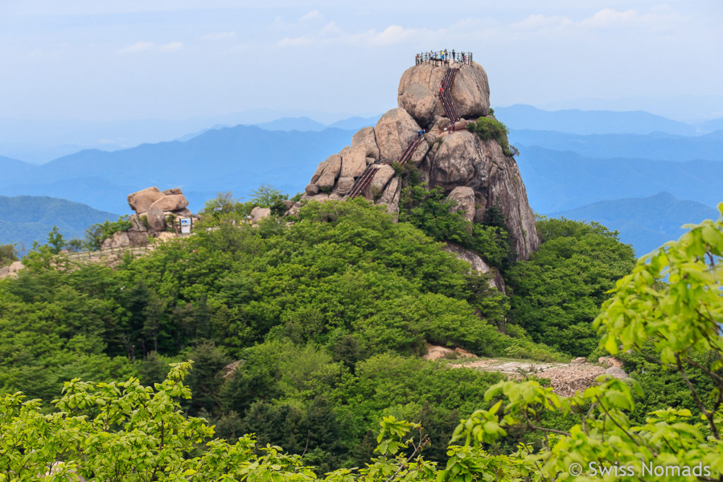 Munjandae Rock Songnisan Nationalpark Südkorea