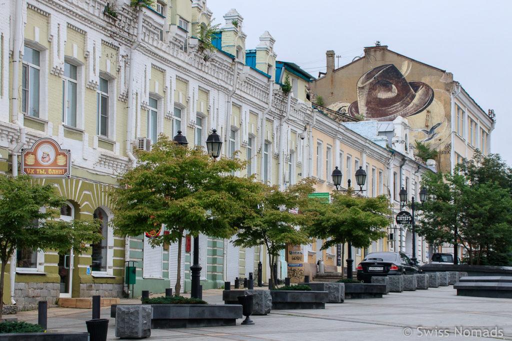 Sehenswürdigkeiten in Wladiwostok
