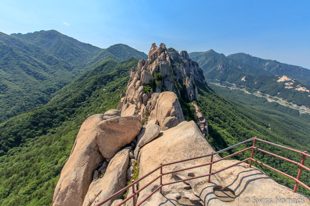 Seoraksan Nationalpark in Südkorea