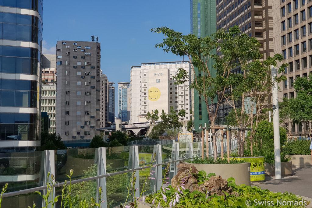 Seoullo in Seoul Südkorea