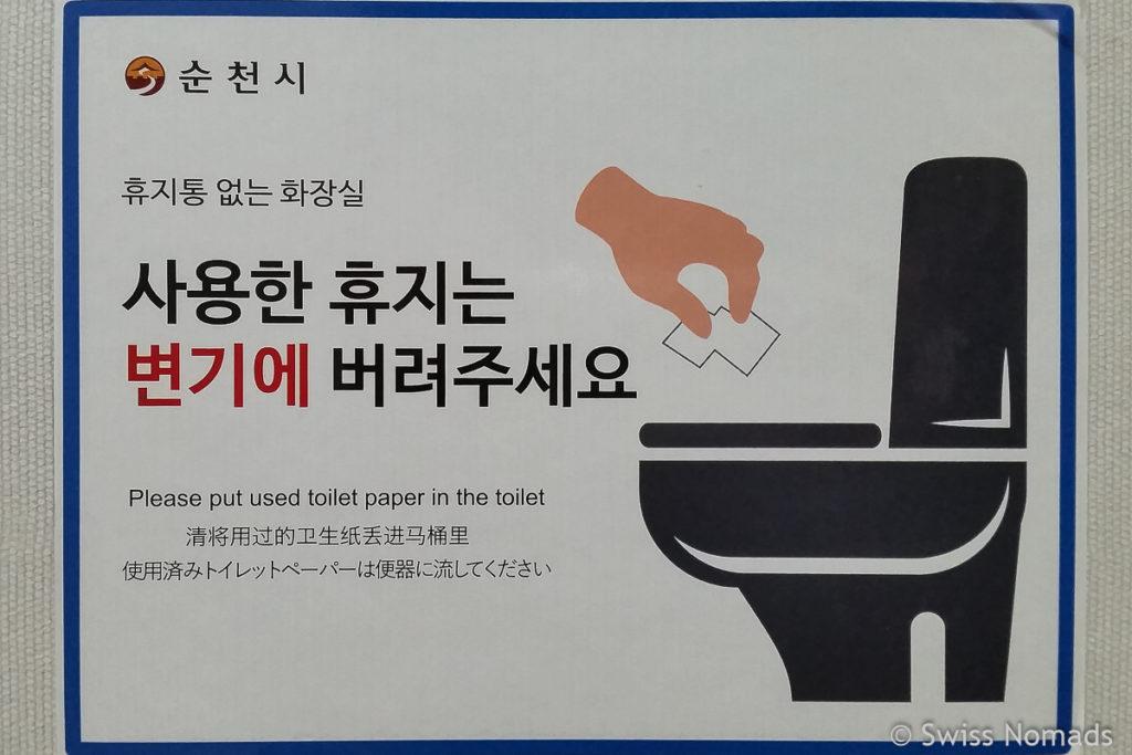 Papier gehört in die Toilette in Südkorea