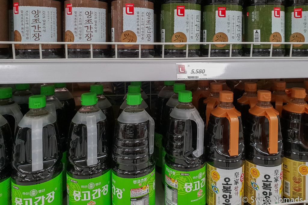Das Einkaufen in Südkorea ist nicht immer ganz einfach