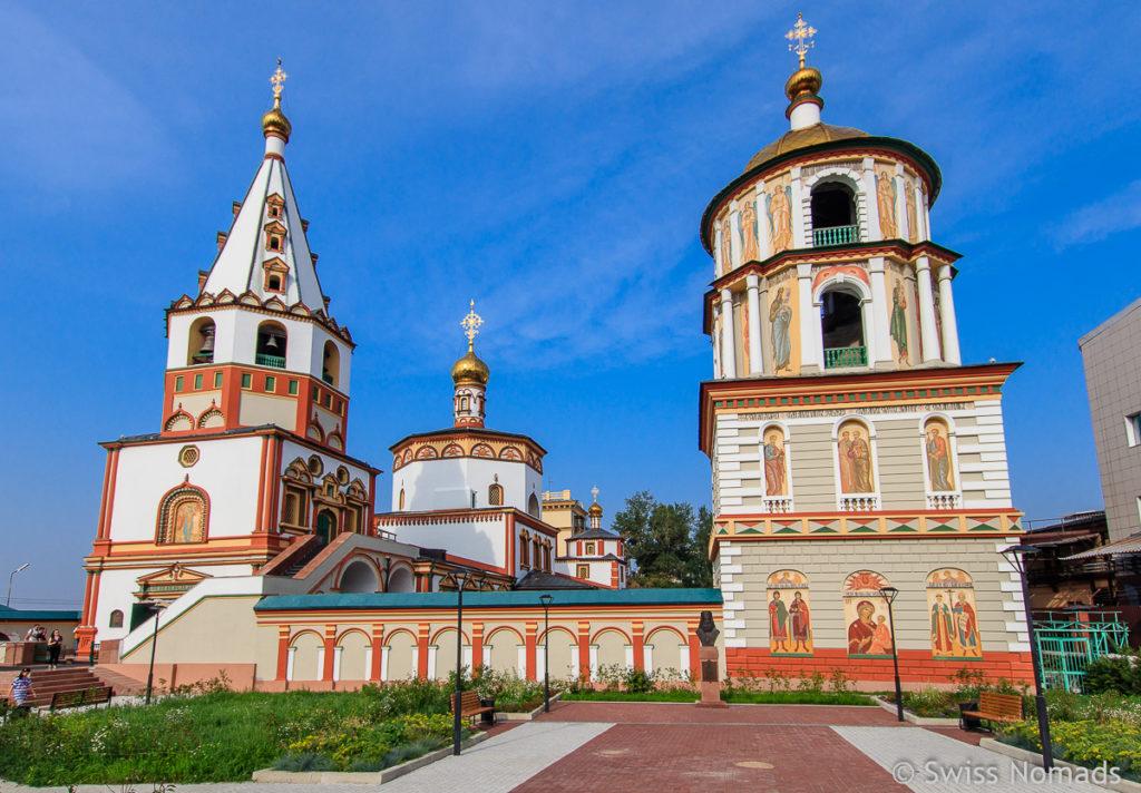 Inirkutsk Bogoyavlensky Kathedrale in Irkutsk