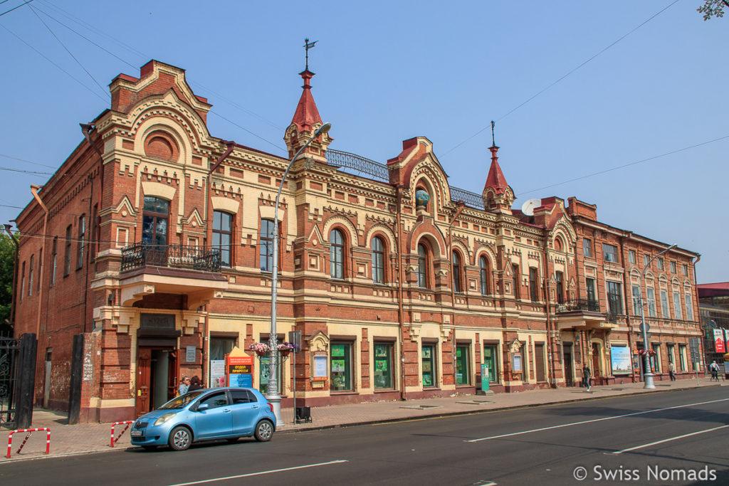 Sehenswürdigkeiten in Irkutsk