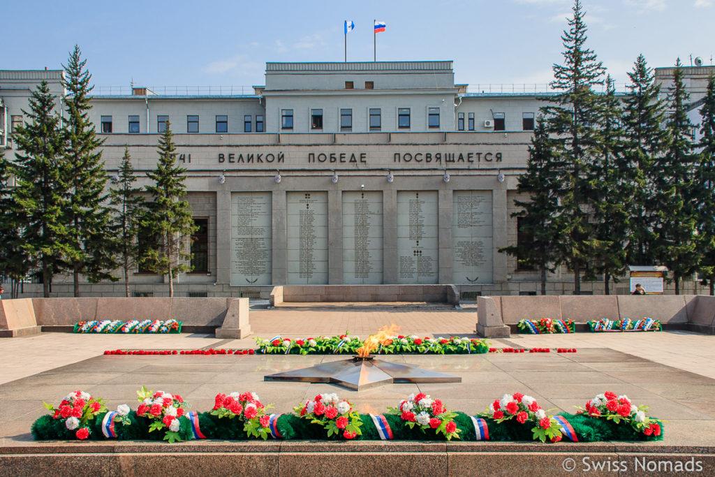 Ewiges Feuer Sehenswürdigkeiten in Irkutsk