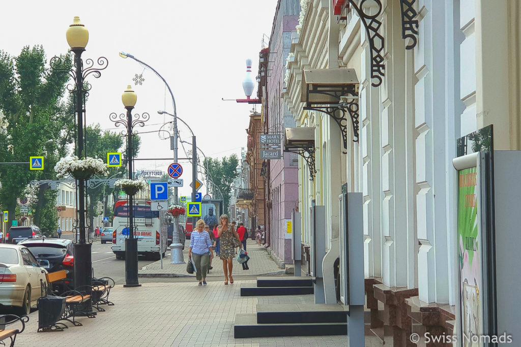 Karl Marx Strasse Sehenswürdigkeiten in Irkutsk