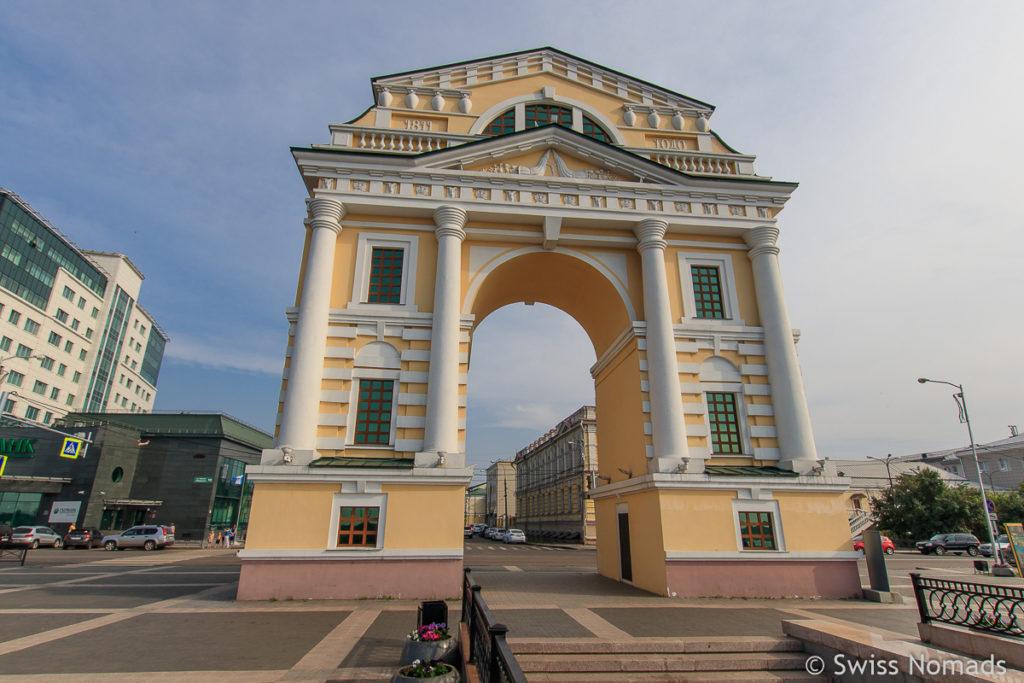 Sehenswürdigkeiten in Irkutsk Torbogen