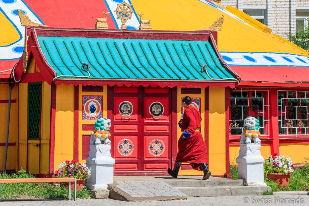 Das Dashchoilin Kloster ist eine der Sehenswürdigkeiten in Ulaanbaatar