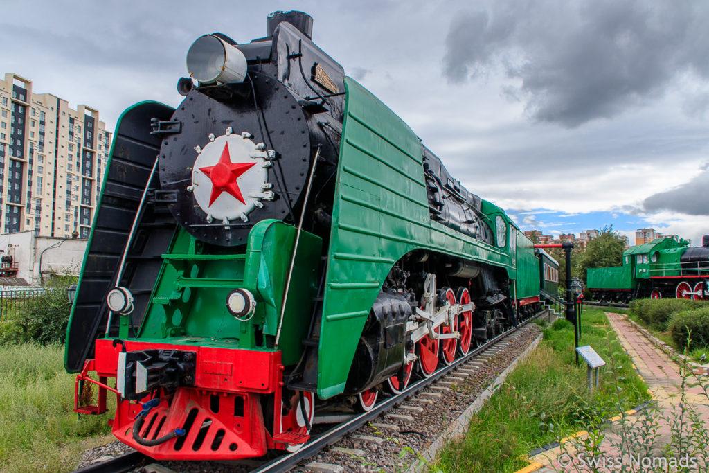 Das Eisenbahn Museum ist eine Sehenswürdigkeit in Ulaanbaatar