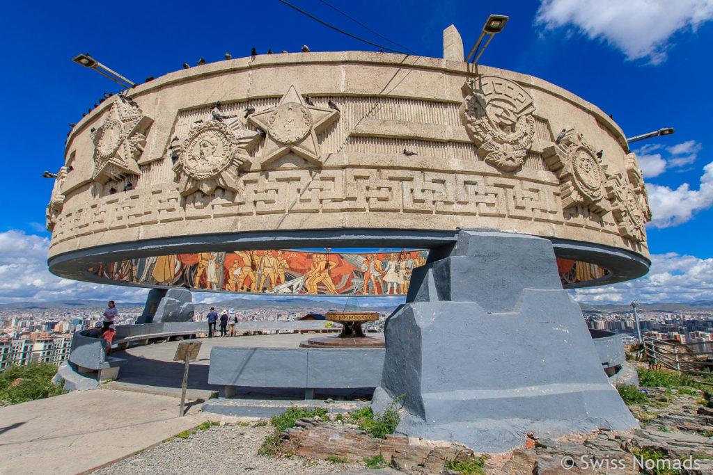 Das Kriegsdenkmal auf dem Zaisan Hügel überschaut die Sehenswürdigkeiten in Ulaanbaatar