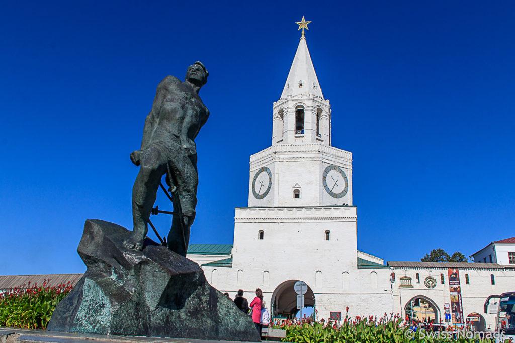 Kasaner Kreml Top Sehenswürdigkeiten in Kasan