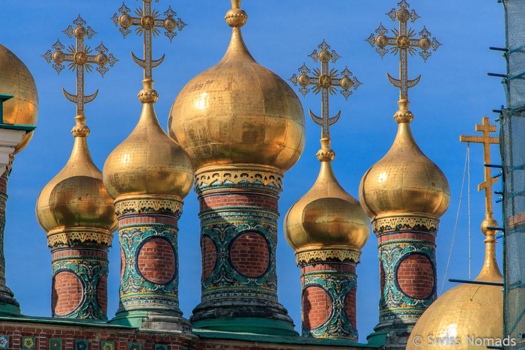 Moskauer Kreml Top 10 Sehenswürdigkeiten