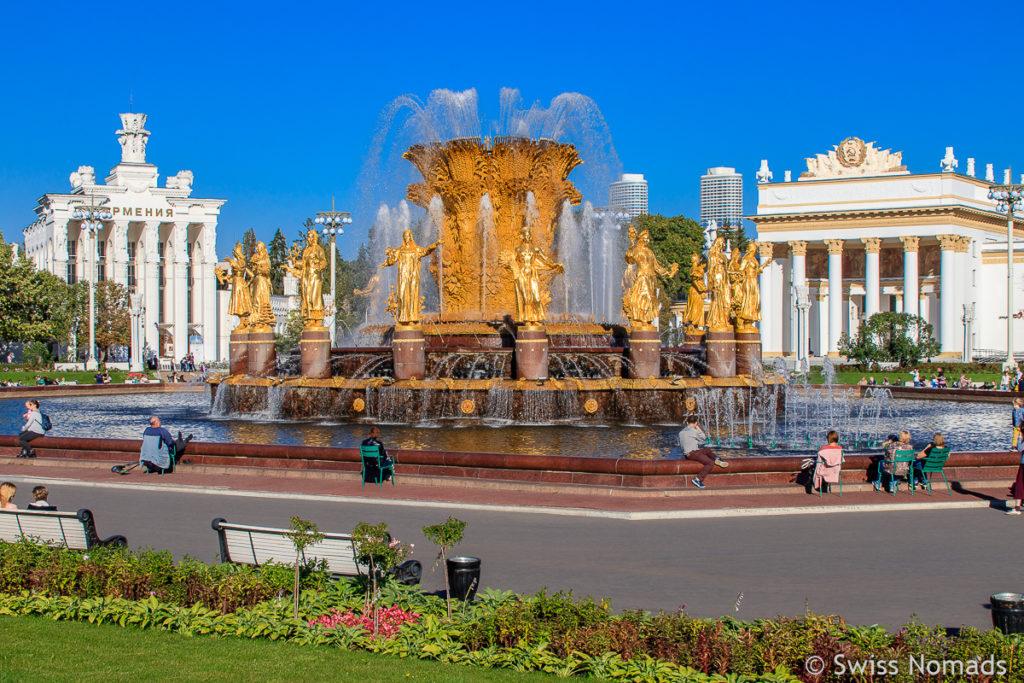 Messe Park in Moskau