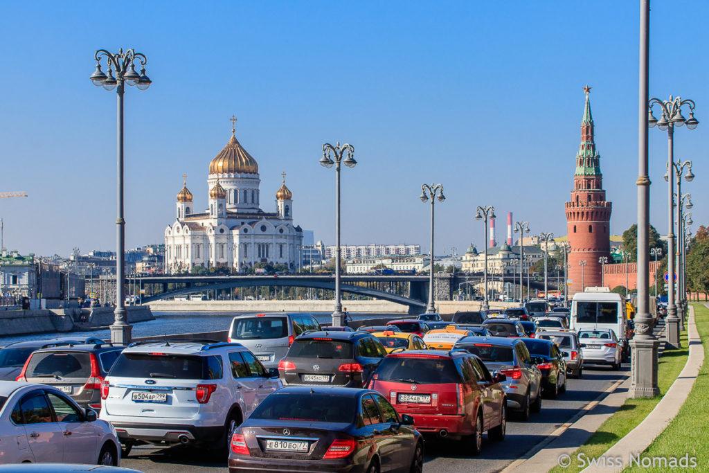 Zentrum Moskau Sehenswürdigkeiten