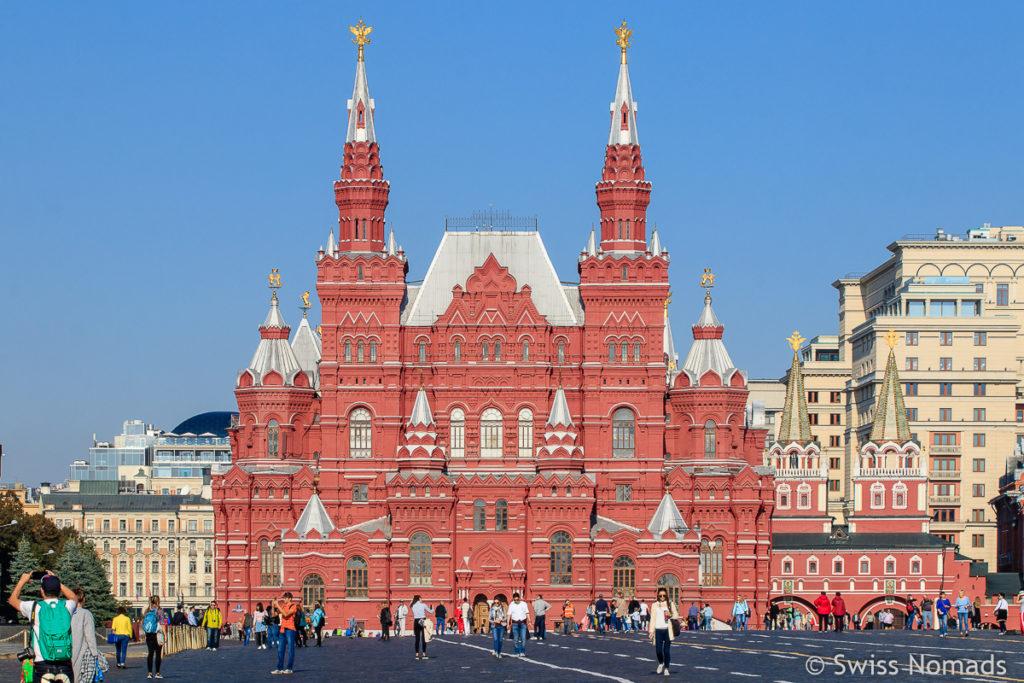 Sehenswürdigkeiten in Moskau Roter Platz