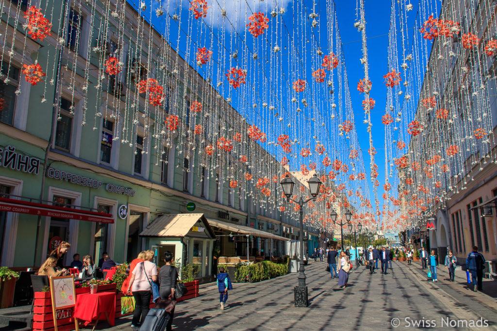 Top 10 Sehenswürdigkeiten in Moskau